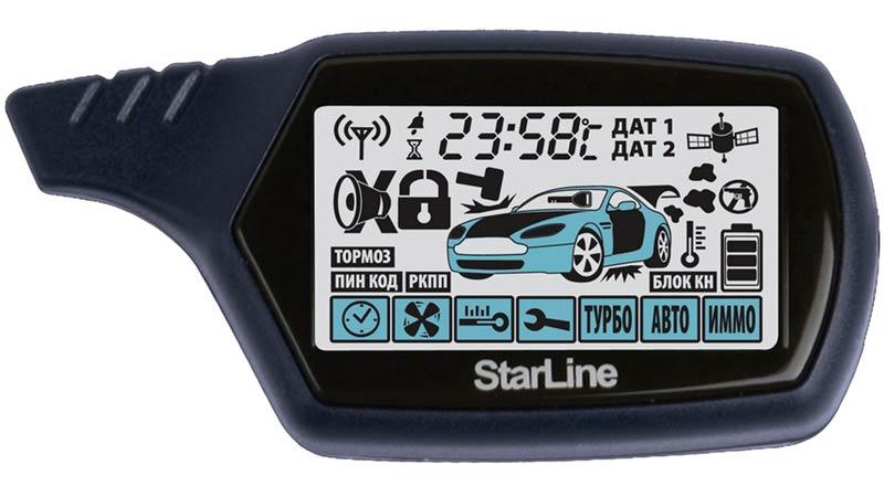 Подбираем подходящую автосигнализацию под автомобиль